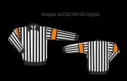 Форма ассистента хоккейного судьи