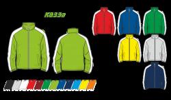 Куртка 833а