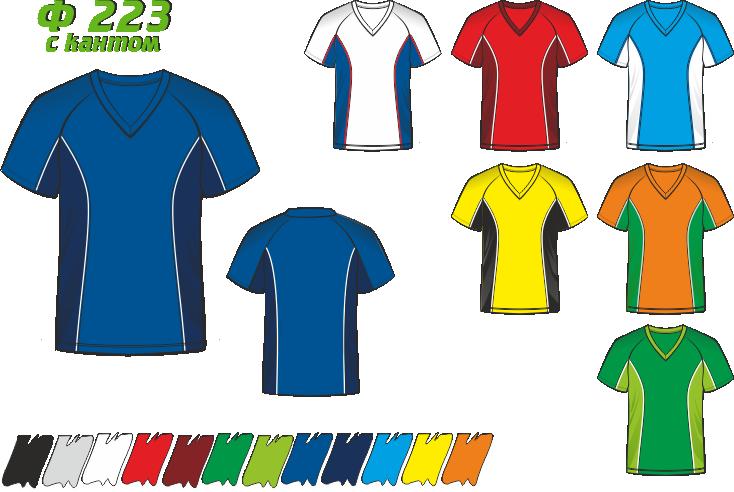 Футболка 223 с кантом