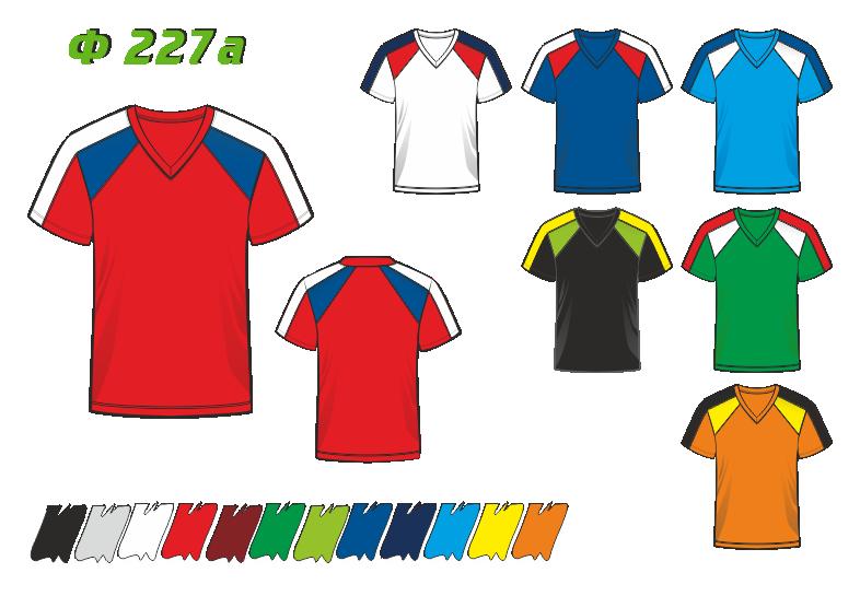 Футболка 227а