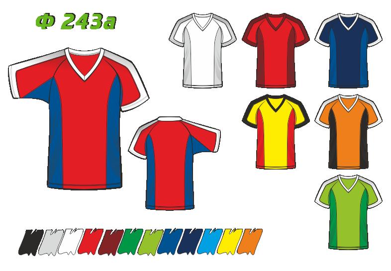 Футболка 243а