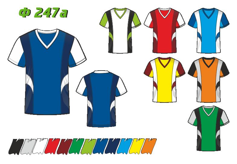 Футболка 247а