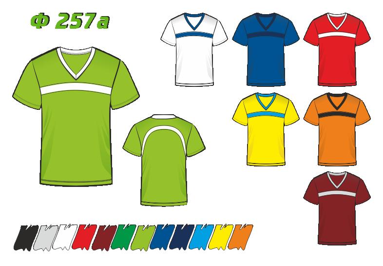 Футболка 257а