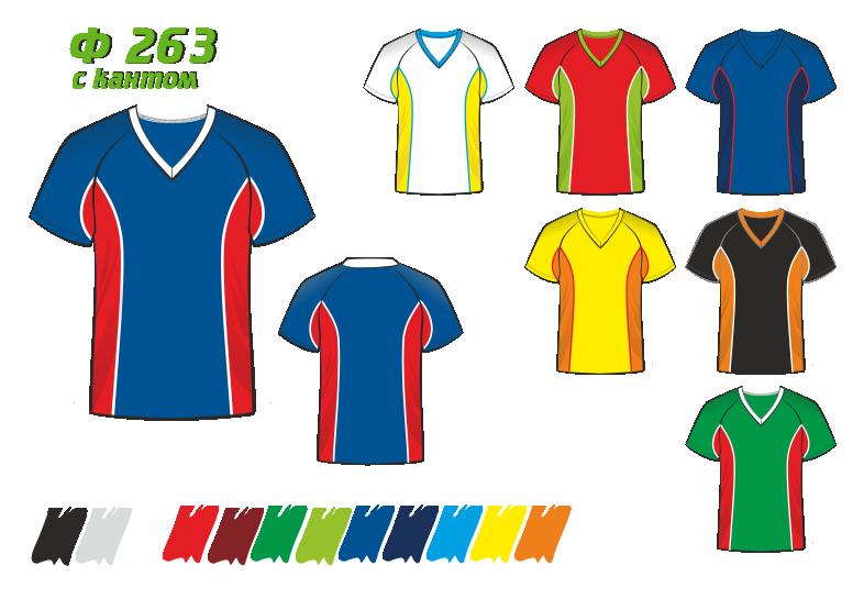 Футболка 263 с кантом