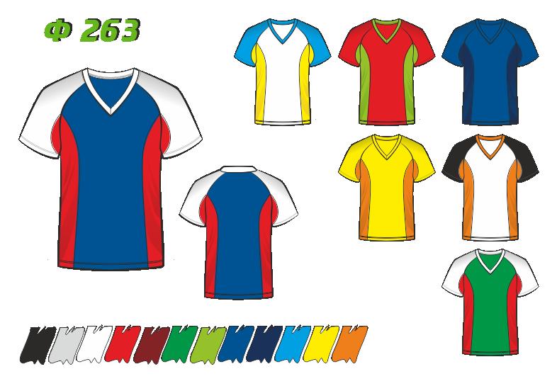 Футболка 263