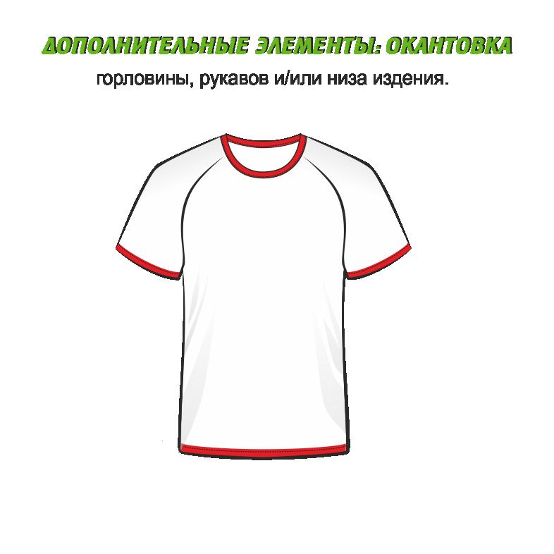 Футболка простая 208 мужская рукав короткий фигурный реглан расцветка5 красная