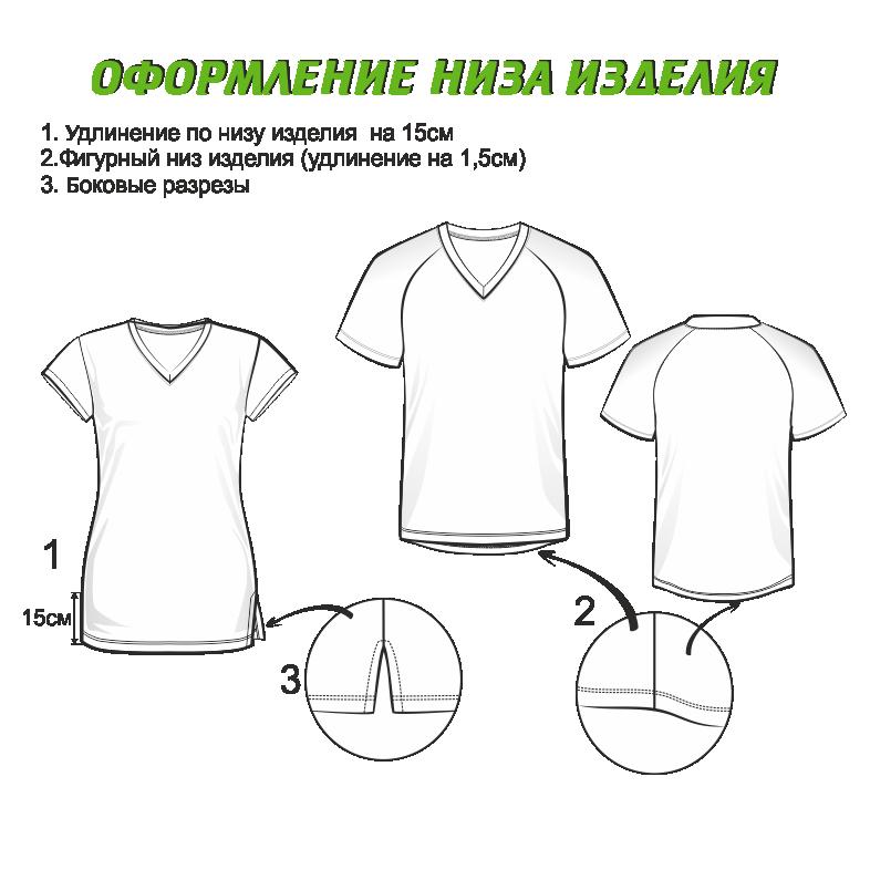 Футболка простая 208 мужская рукав короткий фигурный реглан расцветка2