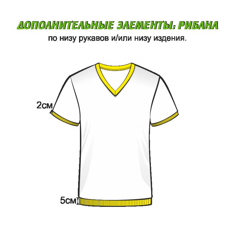 Футболка простая 208 мужская рукав короткий фигурный реглан расцветка1 желтая
