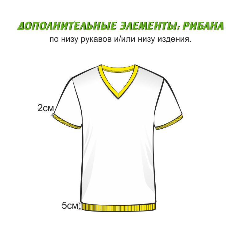 Футболка 218а