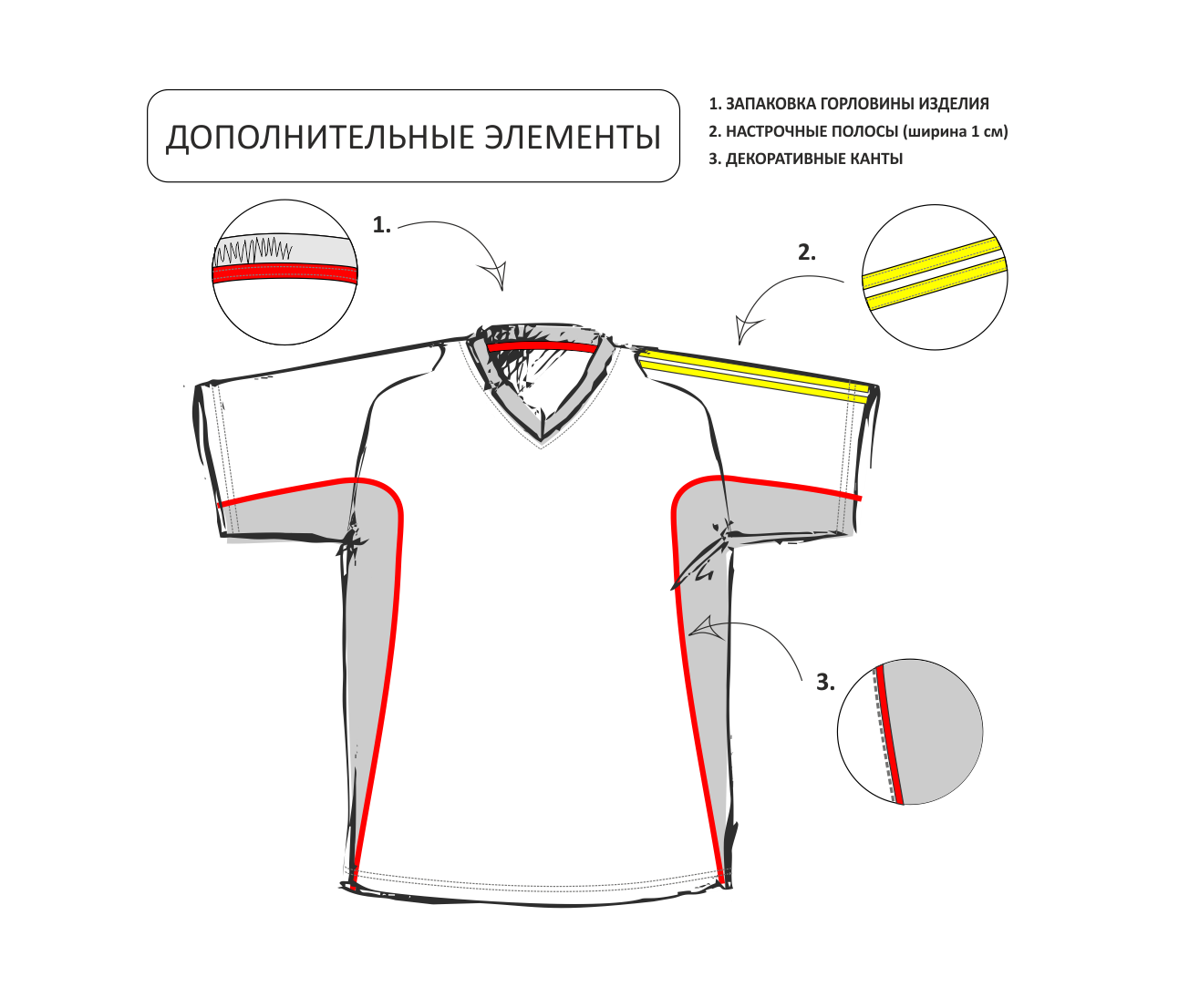 Футболка 253