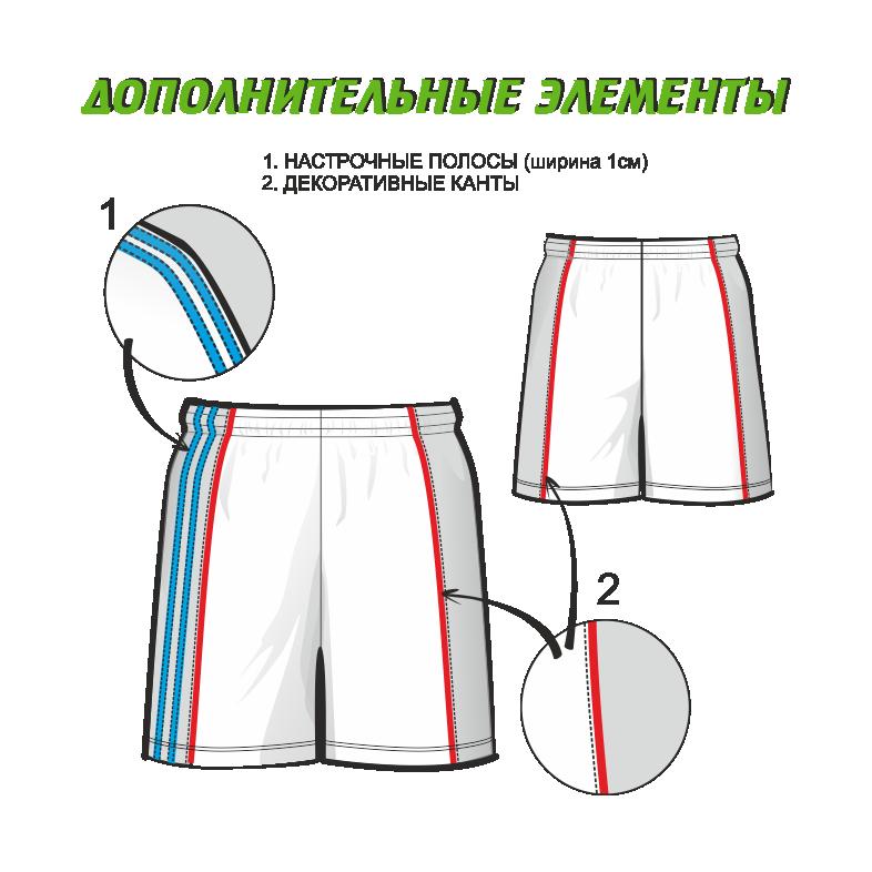 Баскетбольные шорты 351