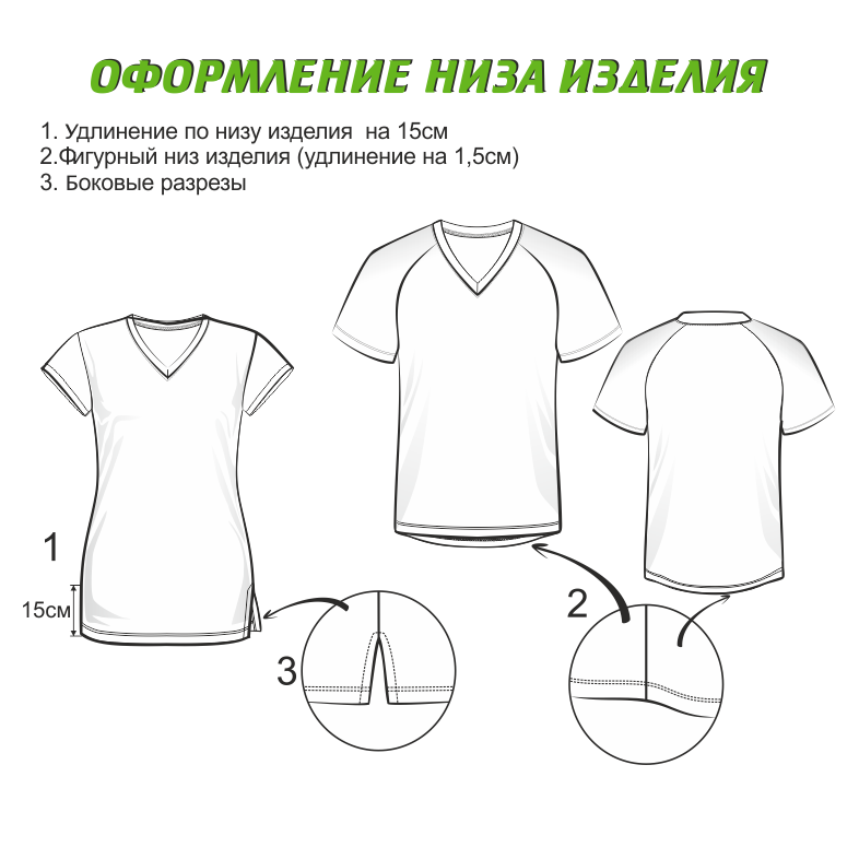 Баскетбольные шорты 301