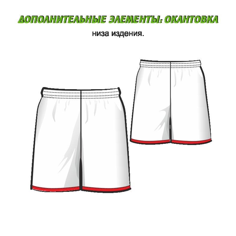 Баскетбольные шорты 301 с кантом